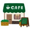 """「中央線強い…」首都圏で""""カフェ・ファストフード店に強い路線""""はどこかを停車駅風に可視化した図が超便利!"""